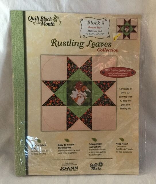 new joann fabrics quilt block of month rustling leaves block 9 braced star New Joann Quilting Fabric Gallery