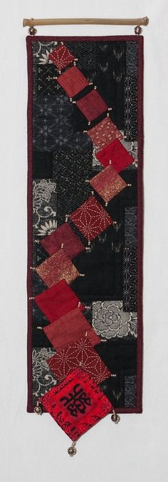 New 379 best japanese quilts images in 2020 japanese quilts 11 Cozy Elegant Japanese Fabric Quilt Ideas Gallery