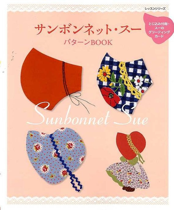 sunbonnet sue pattern book japanese craft book sunbonnet Interesting Sunbonnet Sue Quilt Pattern Book Gallery