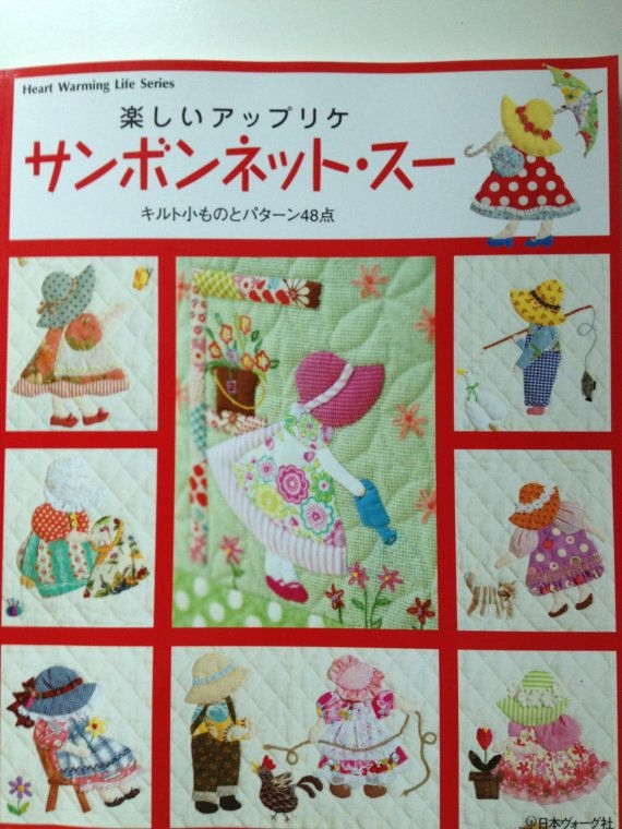 sunbonnet sue pattern book japanese pattern book Interesting Sunbonnet Sue Quilt Pattern Book Gallery