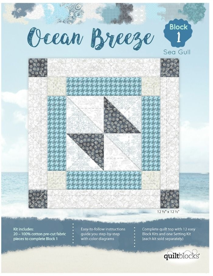 the new quilt blocks design has arrived at joanns fabric New Joann Quilting Fabric Gallery