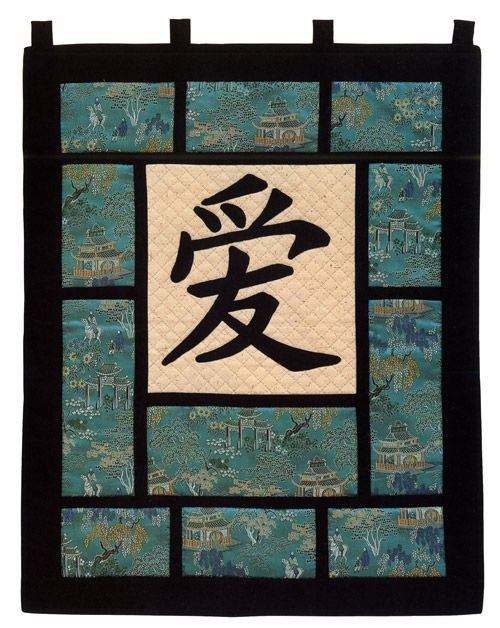 Cozy asian elegance quilting with japanese fabrics and more 11 Cozy Elegant Japanese Fabric Quilt Ideas Gallery