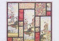fabric panel quilt patterns Unique Quilt Patterns Using Panels Inspirations