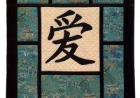 japanese fabric quilt patterns motifs sashiko more Interesting Japanese Quilts Patterns Inspirations