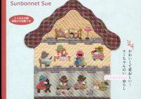 reiko kato sunbonnet sue appliqu quilt pattern book Interesting Sunbonnet Sue Quilt Pattern Book Gallery