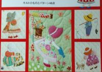 sunbonnet sue pattern book japanese pattern book Interesting Sunbonnet Sue Quilt Pattern Book Gallery